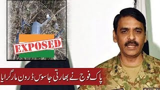 Breaking News | Pakistan Army shoots down India's spying Quadcopter | SAMAA TV