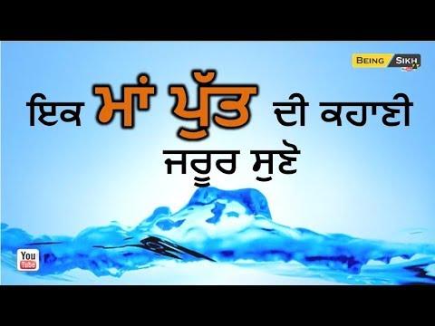 Xxx Mp4 Mother And Son S Story II Heart Touching Story Punjabi II Tajinder Singh II Being Singh 3gp Sex