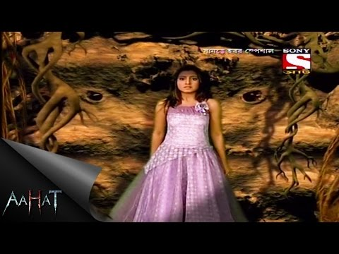 Xxx Mp4 Aahat আহত Bengali Haunted Banyan Tree 29th May 2016 3gp Sex
