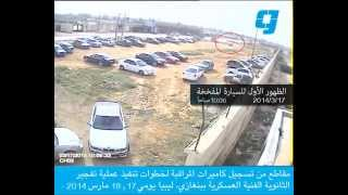 حصري بالفيديو | تنفيذ عملية تفجير الثانوية الفنية العسكرية 18 مارس 2014