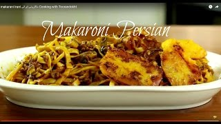 Makaroni Persian Recipe _ ماکارونی ایرانی _ How to Make Persian Spaghetti _ Cooking with Toorandokht