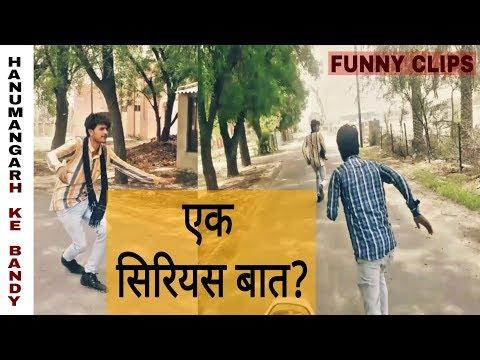 Xxx Mp4 शैतानी दिमाग Marwadi Rajasthani Comedy Videos 3gp Sex