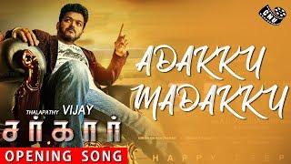 Sarkar Single Track Mass Opening Song of Thalapathy Vijay AR Rahman AR Murugadoss TOP 5