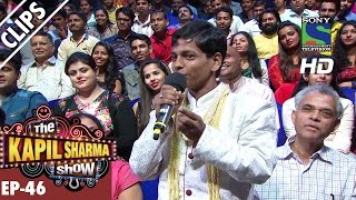 An audience from Bihar making fun in the Kapil Show - The Kapil Sharma Show - Ep.46 -25th Sep 2016