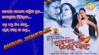 Mo Mana Khali Tori Pain..Odia Film Audio Odia JOKEBOX