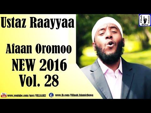 Raayyaa Abbaa Maccaa | Afaan Oromo NEW 2016 Vol. 28