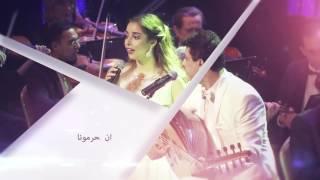 برومو الأْحتفال الفنى بدار اللأوبرا المصرية | 2016