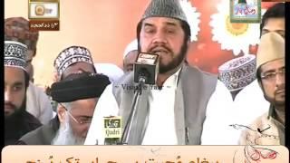 Great Quran Recitation( 17/09/2016 Qari Syed Sadaqat Ali At Attock)By Visaal