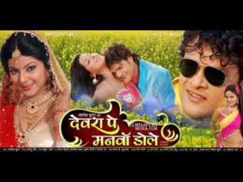 Bhojpuri Movie Devra Pe Manwa Dole - Bhojpuri Movie Trailer