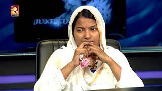 Kathayallithu Jeevitham | Ansalna, Babu & Rahim Case | Episode 04 | 31st Oct 2017