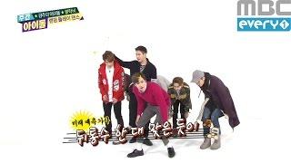 주간아이돌 - (Weeklyidol EP.244) Block B Random Play Dance part.1