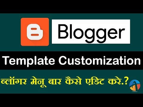 How To Customize Blogger Template in HindiUrdu Video Tutorials 2018