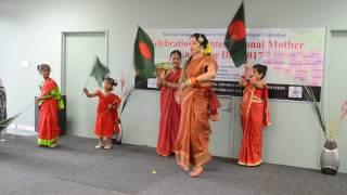 Deshattobodhok bangla song dance ( Teer Hara Ei Dheuer Shagor)