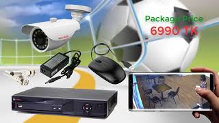 CCTV Camera Price in Bangladesh - CP Plus 1 Camera HD CCTV Package Price!! FIFA World Cup Offer 2018