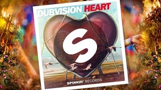 DubVision - Heart (Original Mix)