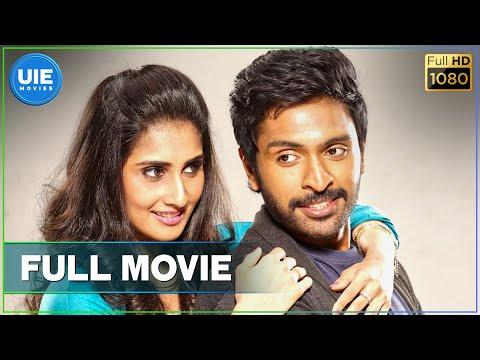 Veera Sivaji Tamil Full Movie