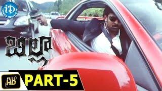 Billa Full Movie Part 5    Prabhas, Anushka, Namitha    Meher Ramesh    Mani Sharma
