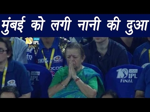 Xxx Mp4 Praying Aunty Is Nita Ambani's Mother Reveals Abhishek Bachchan वनइंडिया हिन्दी 3gp Sex