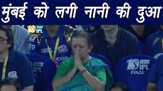 Praying Aunty is Nita Ambani's mother, reveals Abhishek Bachchan   वनइंडिया हिन्दी