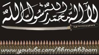 Ab waqt e shahadat hai aya Allah o Akbar