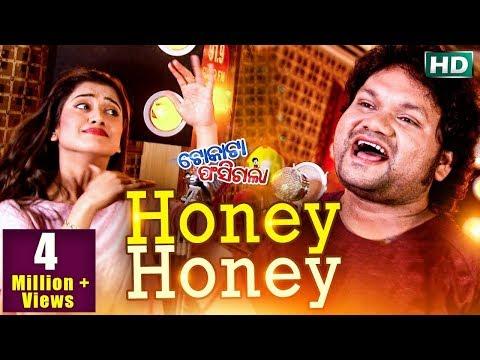 Xxx Mp4 Honey Honey Smile Tora Honey Song From New Film TOKATA FASIGALA Sidharth TV Sarthak Music 3gp Sex