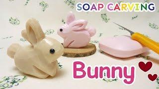 SOAP CARVING   Bunny   Easy   DIY   Real sound   ASMR   Soap decoration   tutorial 