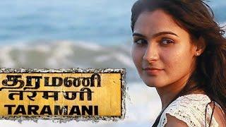 Yuvan Shankar Raja To Compose Music For a Taramani Film | Tamil Movie | Updates.