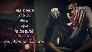 Flenn - Malcolm X●les paroles●