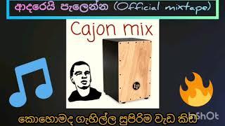 Adarei Palenna (official mixtape) ආදරෙයි පැලෙන්න - Cajon mix