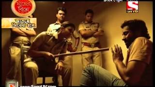 Crime Patrol - ক্রাইম প্যাট্রোল (Bengali) - Ep 257 - Power Play (Part-2)