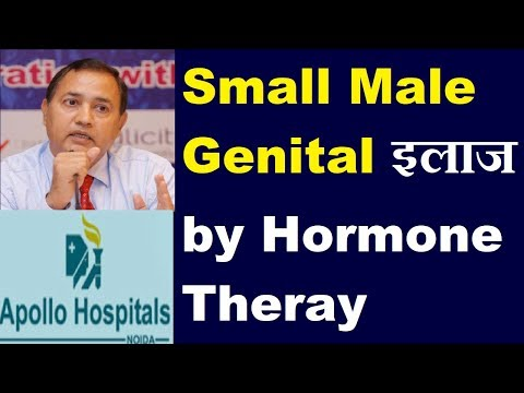 Xxx Mp4 Small Ling Causes Treatment Delhi India Hormone Therapy Specialist Doctor 9899180390 3gp Sex