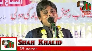 Shah Khalid, Gokak  Mushaira, 11/04/2017, Con. Mohd ASHFAQUE SIDDIQUI, Mushaira Media