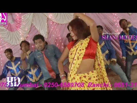 Xxx Mp4 शादी कर रात है ❤❤ Nagpuri Item Songs 2016 New Bhojpuri Video ❤❤ Dindayal Sunaina HD 3gp Sex