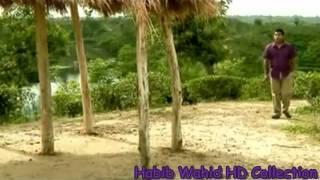 Dui Dike Boshobash ~ Habib Ft Nancy Projapoti Movie) HD