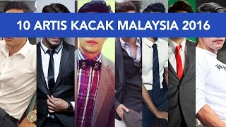 10 pelakon kacak Malaysia 2016