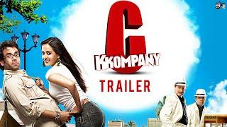C Kkompany Film Promo