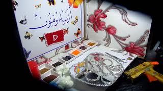 كيفية عمل صينية   الحنة العراقية  صينية البخت على طريقتي