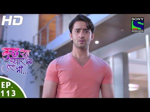 Kuch Rang Pyar Ke Aise Bhi - कुछ रंग प्यार के ऐसे भी - Episode 113 - 4th August, 2016