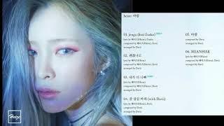 Heize (헤이즈) -바람 (Wind) [FULL ALBUM]