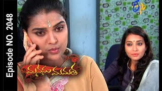 Manasu Mamata   15th August 2017  Full Episode No 2048   ETV Telugu