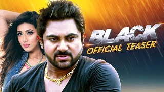 Official Teaser | Black (2015) | Bengali Movie | Soham |  Mim | Raja Chanda | Kibria Films