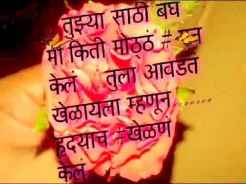 Teacher sex xxx hindi marathi poem story guide nude