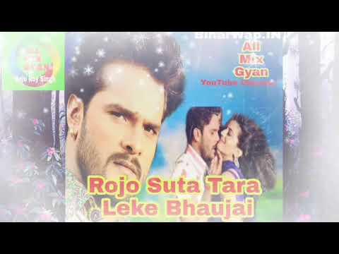 Xxx Mp4 Rojo Suta Tara Leke Bhaujai BiharWap IN 3gp Sex