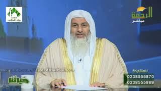 فتاوى الرحمة - للشيخ مصطفى العدوي 11-9-2018