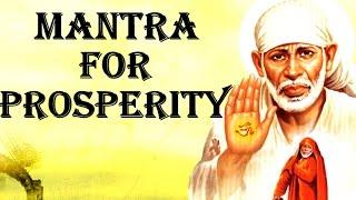 SHIRDI SAI BABA MANTRA :  VERY POWERFUL FOR PROSPERITY !