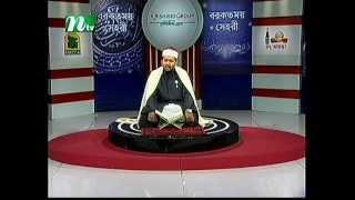 World Famous Qari /Sheikh Ahmad Bin Yusuf Al-Azhari/سورةالفاتحة