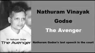 Nathuram Godse's last speech in court