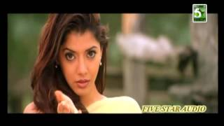 Sarkarai Nilave Youth Tamil Movie HD Video Song