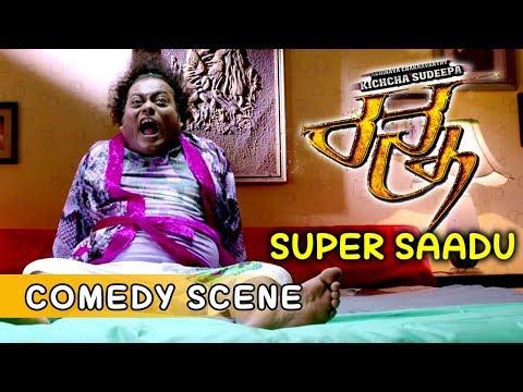 Xxx Mp4 Sadhu Kokila Comedy Scenes Sadhu Kokila Tests The Tree Comedy Scenes Ranna Kannada Movie 3gp Sex