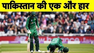 England Beat Pakistan Takes Unassailable Lead of 3-0 In The Series | Sports Tak